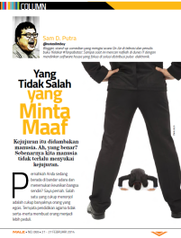 LOL Column - Male Magazine - edition 069